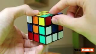 Resolver cubo de Rubik