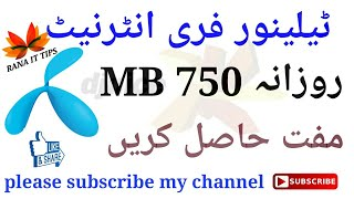 How To Use Telenor Free Internet New Offer 2017 Urdu/Hindi