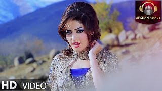 Latifa Azizi - Marawara OFFICIAL VIDEO