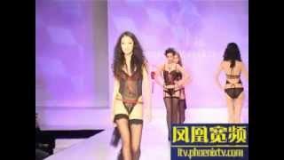 Chinese underwear models second blast