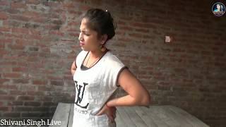 Entertainment Video || मैडम जी फस गईल || Shivani Singh & Nandu Kharwar,
