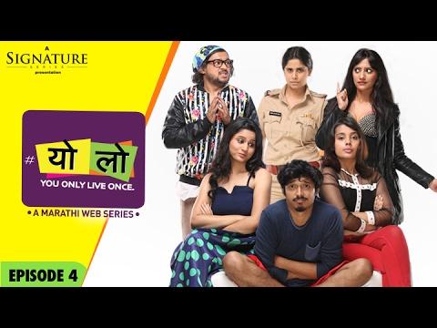 YOLO - Yoga 'Call Girl' Teacher   Ep 04   S 01   ft. Sai Tamhankar   Romantic Comedy   Sony LIV