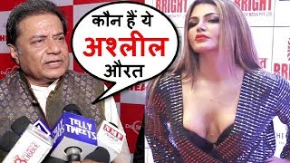 Anup Jalota Insults Rakhi Sawant In Public | Bigg Boss 12