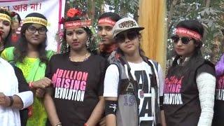 1 BILLION RISING REVOLUTION, KUMUDINI COLLEGE, TANGAIL