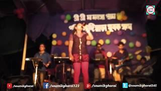 Rubi Rubi | Bengali Arkestra Song | Best Song | Hot Song