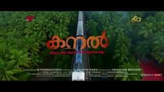 Kanal Official Trailer HD: Mohanlal | Padmakumar