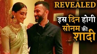 REVEALED: Sonam Kapoor and Anand Ahuja's Wedding Date