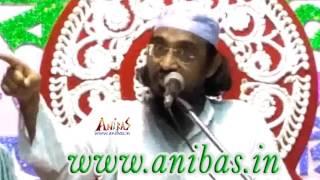 মাউলানা আজাদুর রহমান ওয়াজ। নবিদের অগ্নি পরিক্ষা। Nabider agni porikhha bangla waz by Azadur Rahman