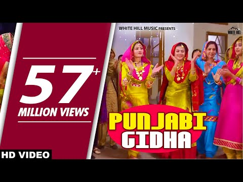 Xxx Mp4 Punjabi Gidha Darra Gidha Boliyan Songs Prof Satwant Kaur Mast Ali Others 3gp Sex