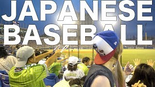 Baseball in Japan is Amazing!