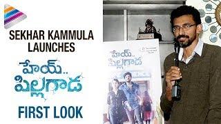 Sekhar Kammula Launches Hey Pillagada Movie First Look | Dulquer Salmaan | Sai Pallavi