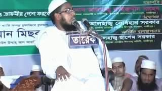 waz mahfil Mufti habibur rahman misbah  kuakata   YouTube360p