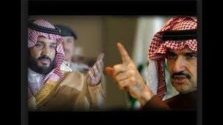 احتجاز الوليد بن طلال    العاهل السعودي يصرح عن الاسماء ولاول مره كشف اسرار سوف تصدمك