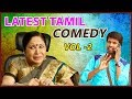 Download Video Download Latest Tamil Comedy Scenes 2018 | Vol 2 | Kovai Sarala | Soori | Robo Shankar | Karunakaran 3GP MP4 FLV