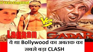 Aamir Khan Lagaan And Sunny Deol Gadar Completes 16 Years Today