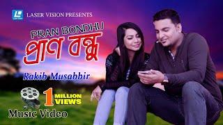 Pran Bondho By Rakib Musabbir | New Music Video 2018