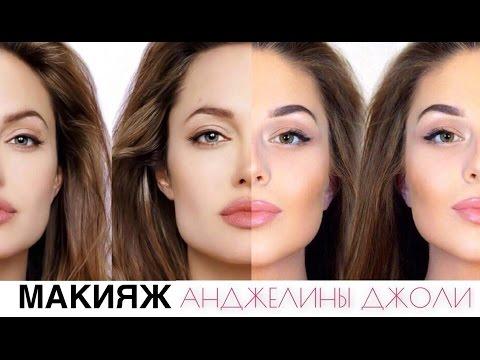 Download Кулькина Татьяна - Как приходят хорошие идеи макияжа. Tube.NuwanNET.Com Video And Mp3