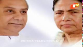 Mamata to visit Odisha