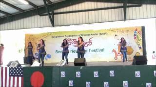 Bishas & Lukochuri Premer Khela Dance