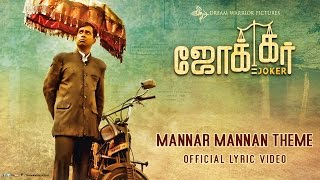Mannar Mannan Theme - Joker | Official Lyric Video | Sean Roldan | Raju Murugan
