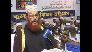 Milad by Allama Delwar Hussain Sayeedi আল্লামা সাঈদী