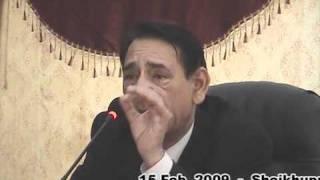 Pakistan Ka Nasbul Aen 9 Of 9 By Prof. Ahmad Rafique Akhtar (Sheikhupura-2009)