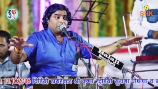18:00 Mins Non Stop - Maharana Pratap Kathe Bhajan by Shyam Paliwal | Rajasthani Live Gaane 2016