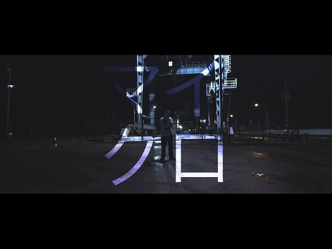 MICRO ONE // KATANA カタナ