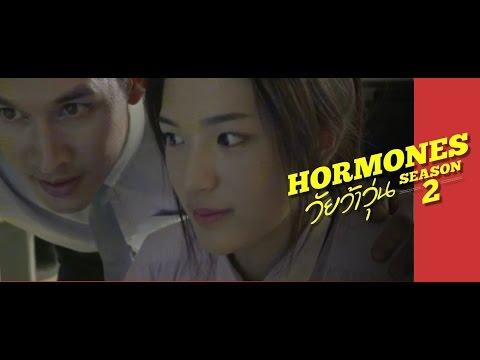 Ep.3 ฉาก เต้ย ♥ ครูคอม Hormones วัยว้าวุ่น Season 2