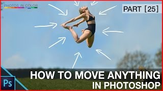 Photoshop Masking Tutorial - How to move/remove anything from a photo in Photoshop
