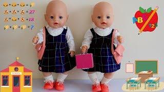Baby Dolls Nursery Toys Dolls Prams Stroller Bedrooms Baby Born Baby Annabell Fun Play