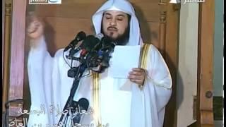 خطبة الشيخ محمد العريفي من مسجد عمرو بن العاص كاملة