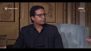 صاحبة السعادة - الفنان عبد الله عادل | منير كيان موجود وقوي وأي فنان جديد طالع لازم يدرس الكبار ليصل