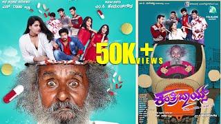 Gaddappa - Kantri Boys Movie   Title Song Video   S Raju   Kantri Boys Kannada Movie 2017