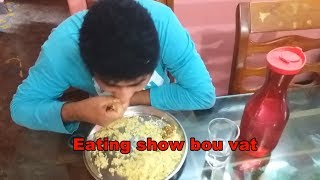 Eating show   Bou bhat or Broken Rice (Khuder bhat) with taki masher vorta