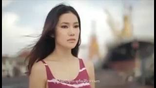 Myanmar New Waiting For You (Official Video) Ye Yint Aung Song 2016