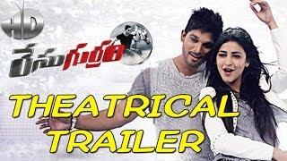 Race Gurram Theatrical Trailer HD - Allu Arjun, Shruti Haasan, Thaman