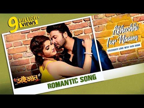 Xxx Mp4 Likhechhi Tor Naam Shakib Khan Srabanti Bhaijaan Elo Re Romantic Song 2018 3gp Sex