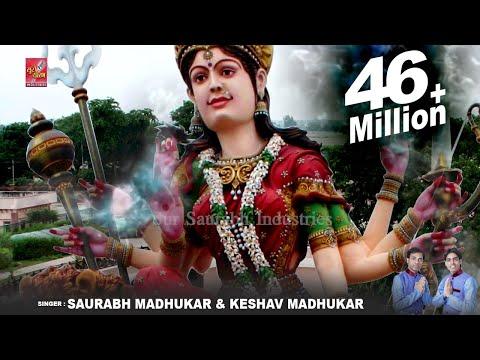 Xxx Mp4 Most Popular Maa Durga Bhajan Devi Bhajan By Saurav Madhukar 3gp Sex