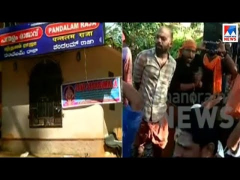 Xxx Mp4 തന്നെ കല്ലെറിഞ്ഞെന്ന് സുഹാസിനി രാജ് Sabarimala Suhasini Raj Protest Violence 3gp Sex