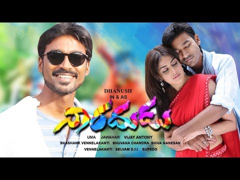 Xxx Mp4 Naradhudu Latest Telugu Full Movie Dhanush Genelia D'Souza 2016 Telugu Movies 3gp Sex