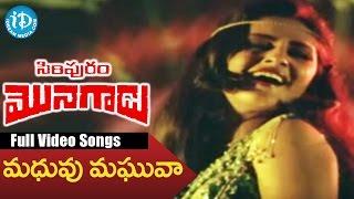 Siripuram Monagadu Movie - Madhuvu Maghuvaa Video Song || Krishna || Jayaprada || Sathyam