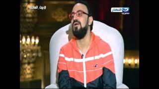 بيت العائلة   اللقاء الكامل مع الإعلامي أحمد يونس وعائلتة فى بيت العائلة