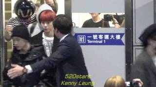 NCT U (엔시티 유) Arrived Hong Kong Airport 20161130