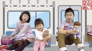 メルちゃん遠足に行く Mell Chan went on a school trip