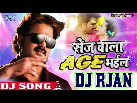 Xxx Mp4 आ गया Pawan Singh का सबसे हिट Dj गाना 2018 Sej Wala Age Bhail Priyanka Bhojpuri Hit Song 3gp Sex