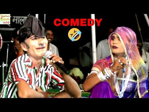 (एक परदेसी)Ek Pardesi || Hit Marwadi Comedy || Nemichand Chella || Live Rajasthani Comedy HD