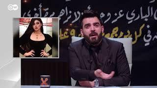 البشير شو - Albasheershow / سليم الجبوري و هرم خان