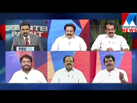 Why should mani need a return to UDF Counter Point Manorama News