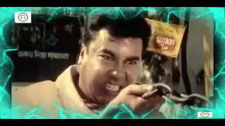 Manna - Bangla Movie Funny Video | Boma Hamla (REVERSE) মান্নার বোমা হামলা